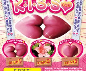 ぷるるんK・I・S・S❤初キスの練習ができる花の蜜味クチビル型ガム