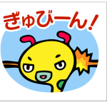 【みじんこ企画】みじんこLINEスタンプ計画 〜【連載第2回】制作に必要なガイドラインをチェックする〜