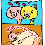 みじんこTALK1