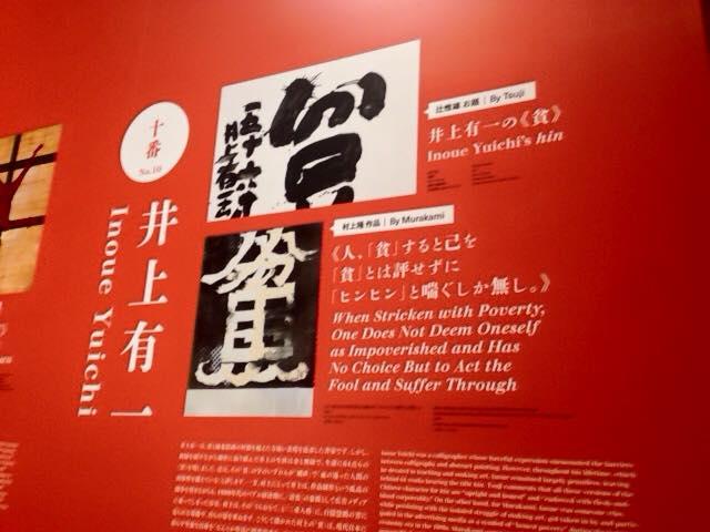 murakami500 (3)