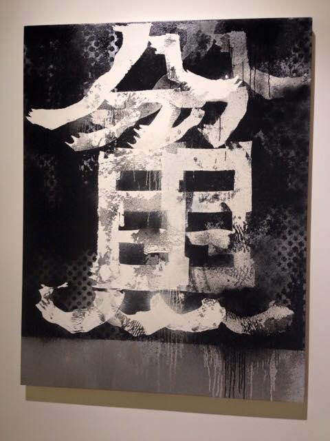 murakami500 (5)