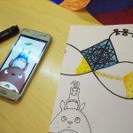 アートワークショップで知ったフィンランドとの違い~折り鶴が変えた子どものはなし