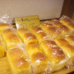 福岡県上毛町でワーキングステイ4~村のパン屋さんで障がい者の就労支援