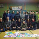 上毛町ワーキングステイ12~オフラインサロンが充実の上毛町でアートプロジェクト開催