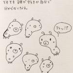 みじんこ漫画でかなわぬ恋も成就する!水野愛也氏「LOVE理論」