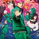 斉木楠雄のΨ難から考えるコメディ映画はなぜおもしろいのか~笑わせようとしないから笑える説