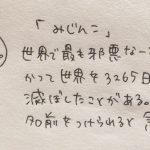姫姉さまより魅力的なキャラクターを描きたい人のための「キャラクター」小説の書き方