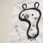 投資としてのアートから作品のシェア所有・共同購入について考える