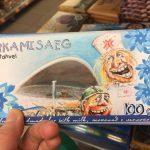 エストニアのスーパーはオーガニックティーがたくさん~進撃の巨人っぽいチョコレート