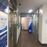 韓国テジョン(大田)で無料の韓国語講座が受けられるスクールがすごい