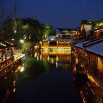 アジアのベネツィアと呼ばれる水の都、中国鳥鎮(ウーヂェン)~上海から一日旅行しよう!