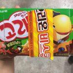 韓国の「おっとっと」みたいなお菓子で楽しむビンゴゲーム~どこからがコピーなのか